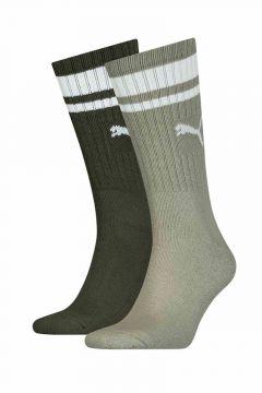Pack 2 calcetines altos