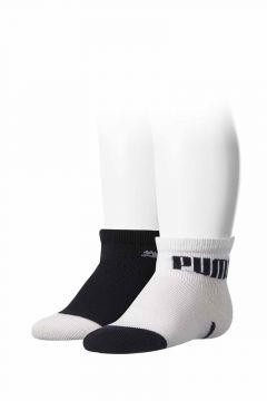 Pack 2 calcetines mini